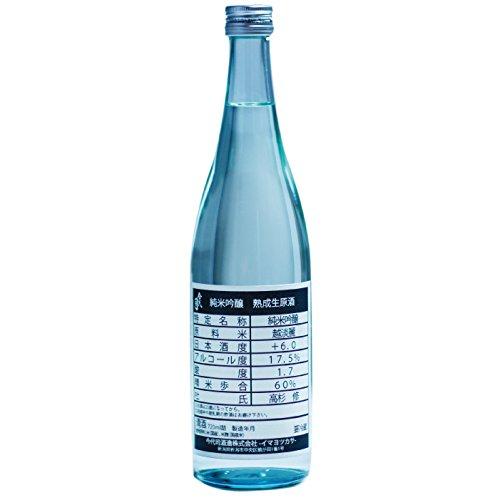 今代司酒造「今代司」純米吟醸 熟成生原酒720ml