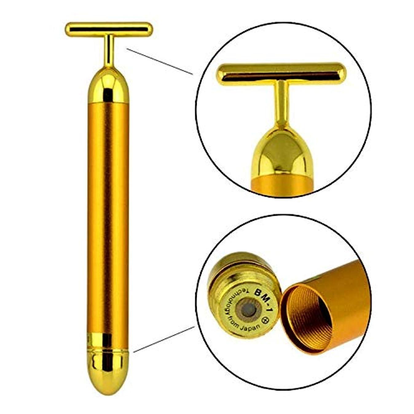 発表する下持っている24k金美棒、電子顔のローラーの防水マイクロ振動のマッサージャー