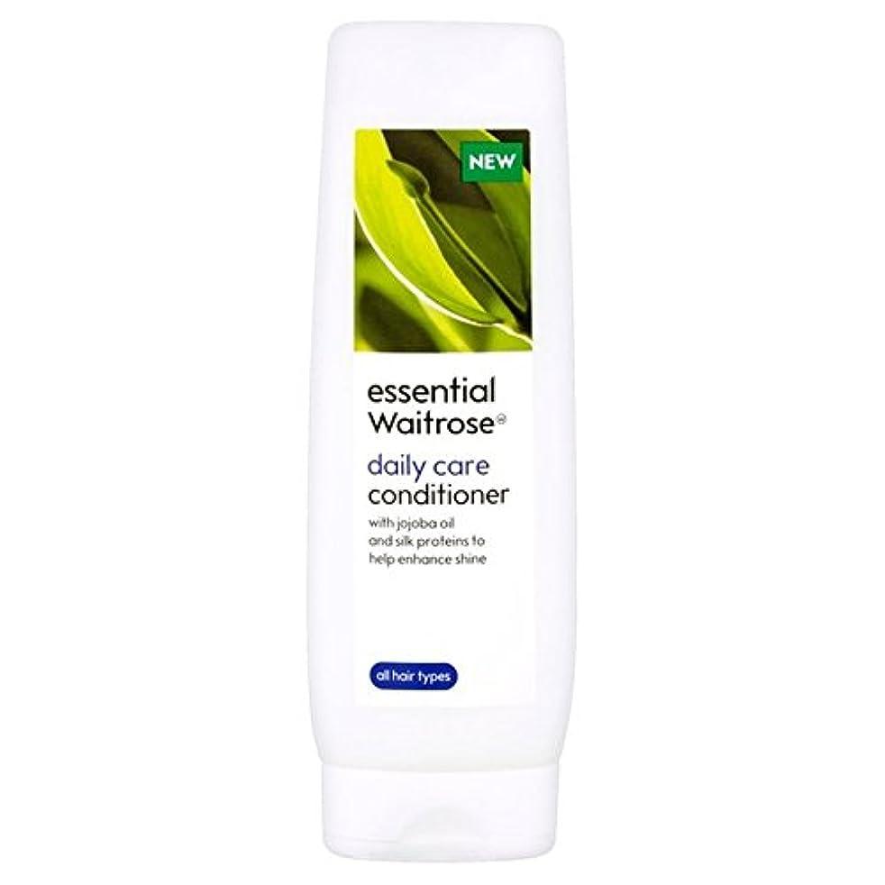 キラウエア山スピン飢通常の髪不可欠ウェイトローズの300ミリリットルのためのコンディショナー x2 - Conditioner for Normal Hair essential Waitrose 300ml (Pack of 2) [並行輸入品]