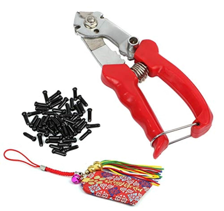 サラダ誕生日空港自転車ワイヤー 交換 セット ( ワイヤーカッター / エンドキャップ 50個 ) お守り付 修理 ツール