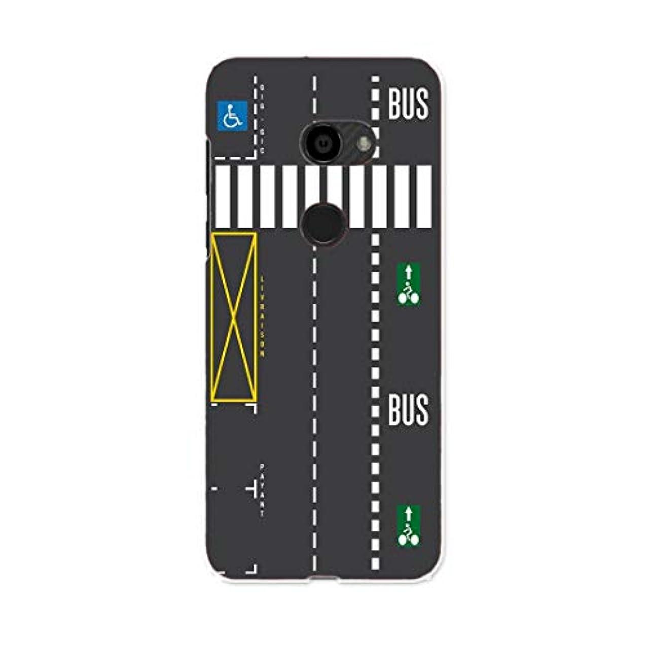 タヒチコンパス有料igcase AQUOS zero 801sh 専用ハードケース スマホカバー カバー ケース pc ハードケース ユニーク 車道 道路 005863