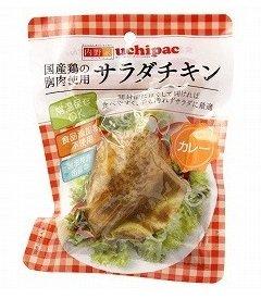 常温で260日 鶏肉本体の味と食感 サラダチキン カレー 100g お得な12パック