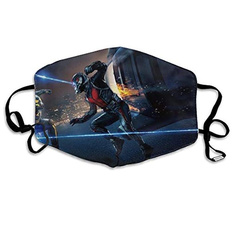 歯科医確率ブロッサムマスク マウイスーパーヒーローAnt-Man 立体構造マスク ファッションスタイル マスク メガネが曇らないマスク 布マスク 肌荒れしない 風邪対応風邪予防 男女兼用