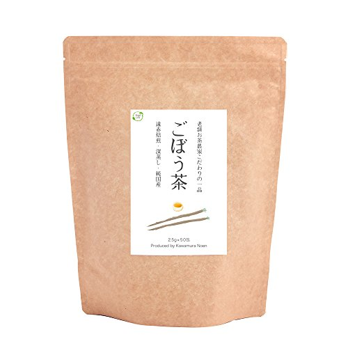 オーガライフ 国産 ごぼう茶 2.5g × 100包 50包 x 2袋 特許製法 深蒸し 遠赤焙煎