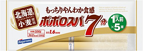 ポポロスパ7分結束 北海道産小麦使用(1人前*5束入)