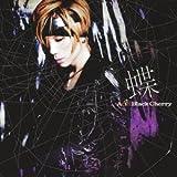 蝶 / Acid Black Cherry