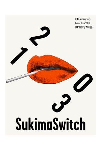 Sukima Switch - Sukima Switch 10Th Anniversary Arena Tour 2013 Popman's World The Movie (2DVDS) [Japan DVD] AUBL-43
