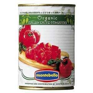モンテベッロ (スピガドーロ) 有機ダイスカットトマト缶 400g
