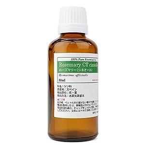 ease アロマオイル エッセンシャルオイル ローズマリー(シネオール) 50ml AEAJ認定精油
