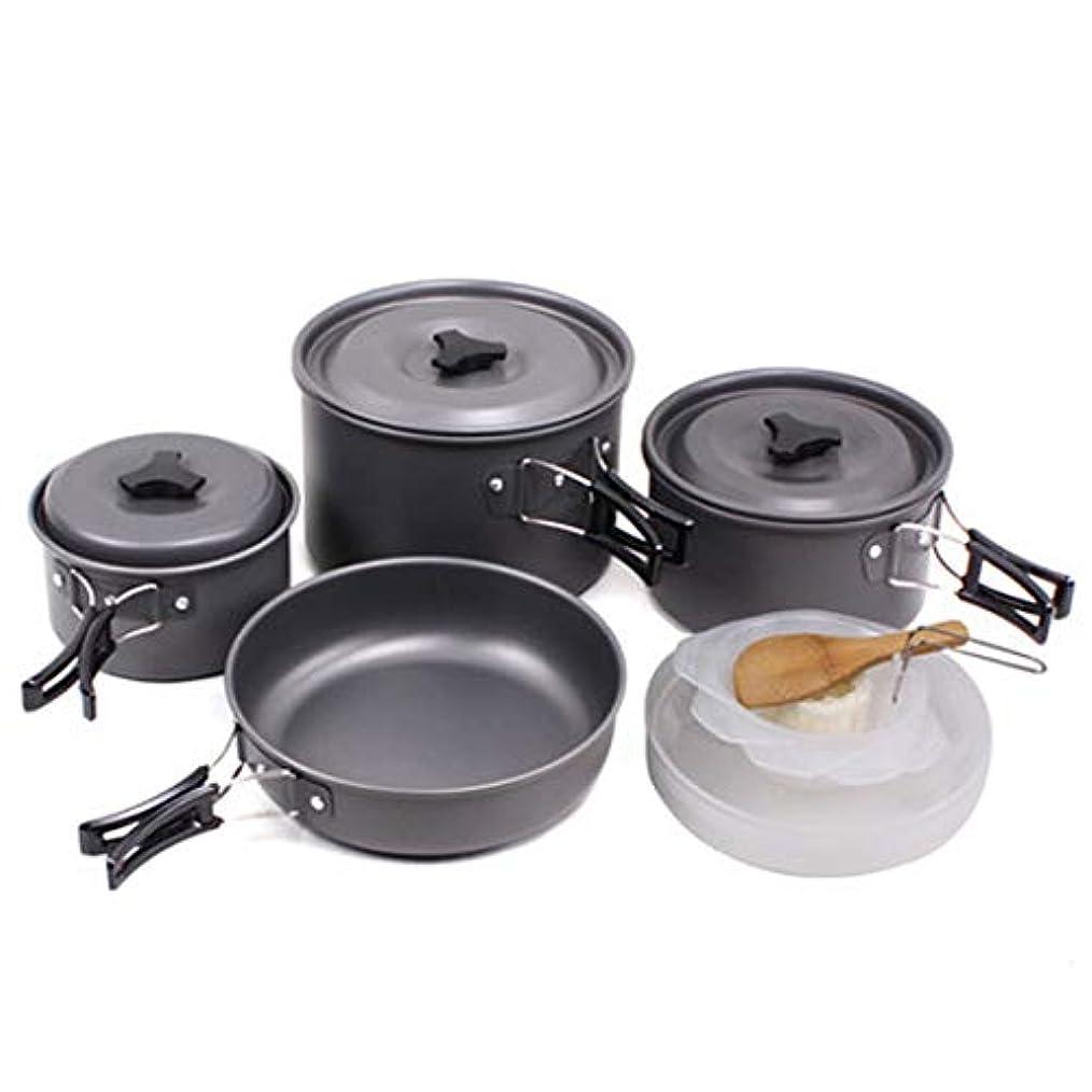 撤退勇者カメラCUBCBIIS 11セット 炊飯器セット キャンプ 便利な 収納式ピクニック アウトドア 食器セット ケッヘル ツアー 野外食器