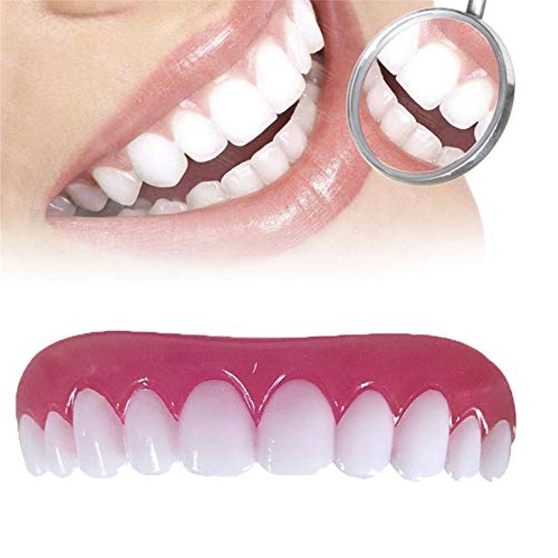メカニック患者平手打ち6枚の一時的な化粧品の歯の入れ歯、歯と化粧品、シミュレートされたアッパーカフ、ホワイトニングの歯、スナップキャップ、インスタントの快適さ、ソフトで完璧なベニア
