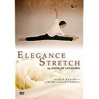 エレガンス ストレッチ いつまでも美しくありたいすべての女性たちへ