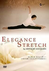エレガンス ストレッチ いつまでも美しくありたいすべての女性たちへ [DVD]