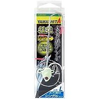 ヤマシタ(YAMASHITA) テンヤ 猛光太刀魚テンヤ 波止 シングル L