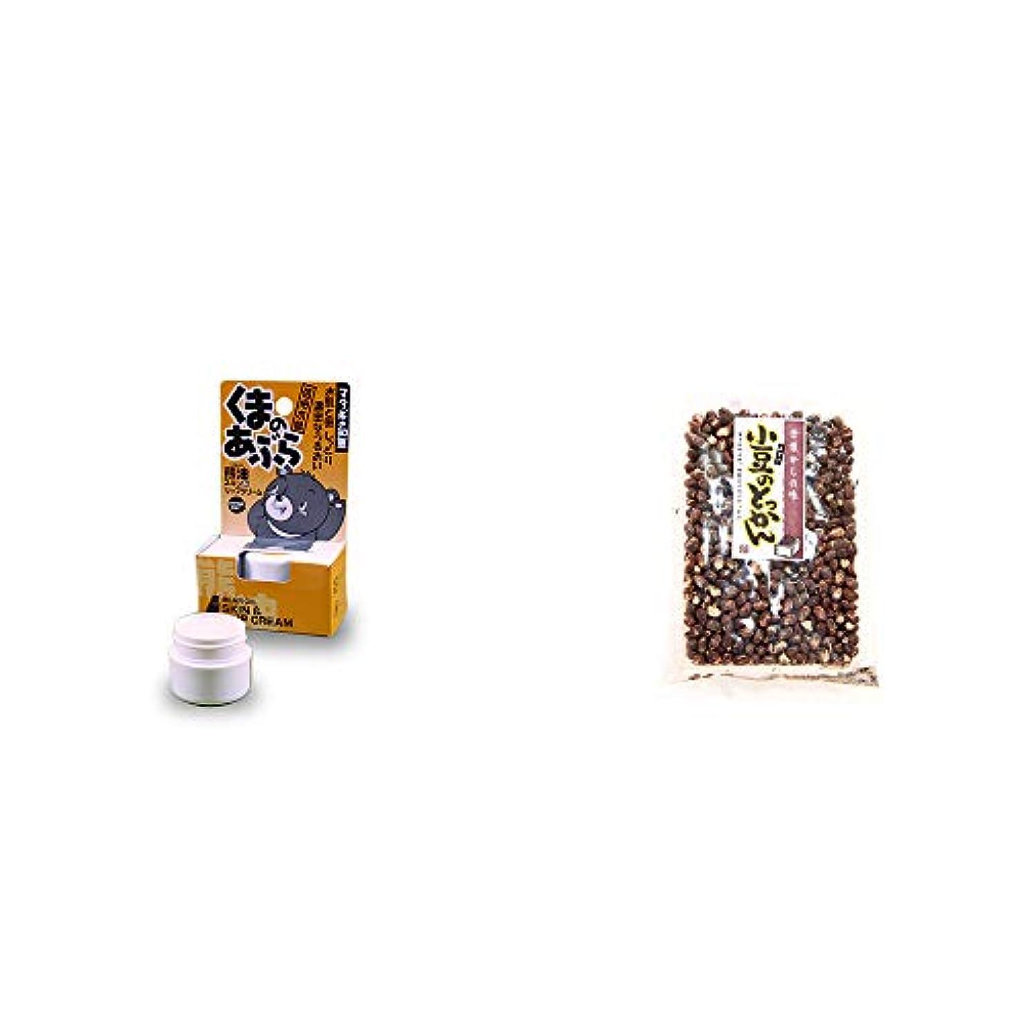 落とし穴ためにミシン目[2点セット] 信州木曽 くまのあぶら 熊油スキン&リップクリーム(9g)?小豆のとっかん(150g)