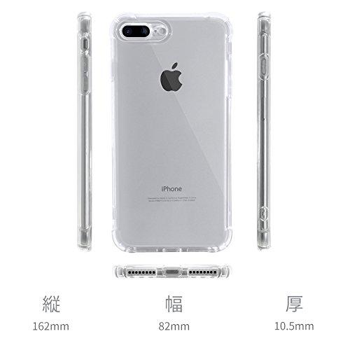 21SPEC iphone8 iphone7 plus ケース クリア ハード 衝撃 ストラップホール 付き アイホン7プラス 透明 iphone7plus クリアハードケース iphone8plus 衝撃吸収 アイフォン8プラスケース 耐衝撃 シリコン エアクッションケース (TPUケース) 音声が前面から流れる (iPhone7/8 Plus, クリア)