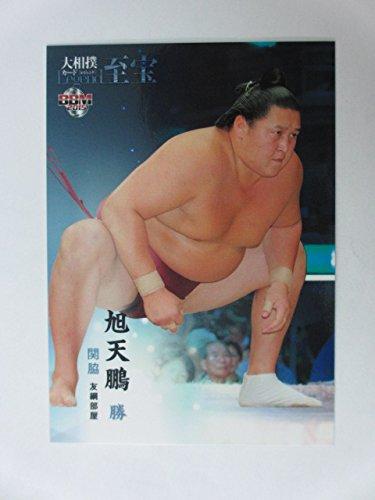 BBM2015大相撲カード「レジェンド」至宝■レギュラーカード■41関脇/旭天鵬