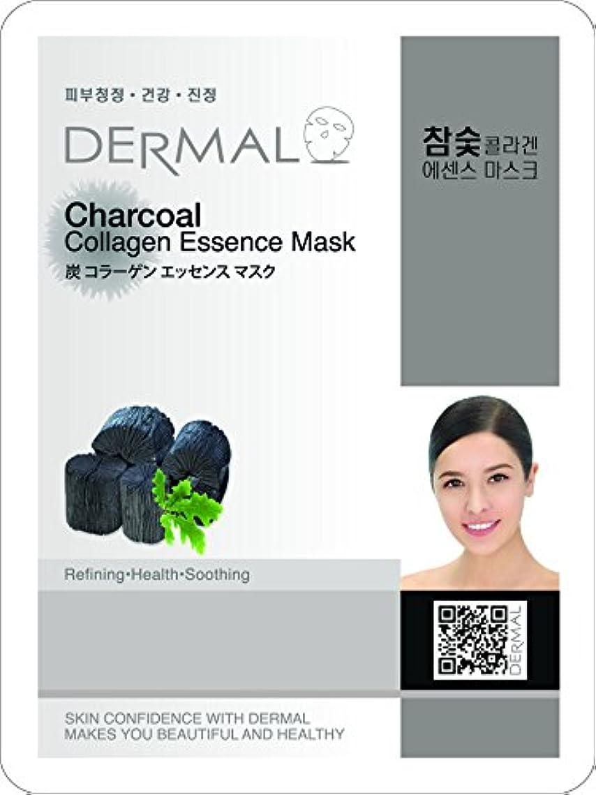 数学的な許可する致命的な【DERMAL】ダーマル シートマスク 炭 10枚セット/保湿/フェイスマスク/フェイスパック/マスクパック/韓国コスメ [メール便]
