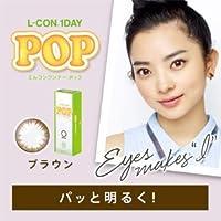 エルコンワンデーPOP(30枚入) 【BC】8.7【カラー】ブラウン 【PWR】-3.00