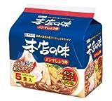 寿がきや本店の味 メンマしょうゆ味 5食×2セット