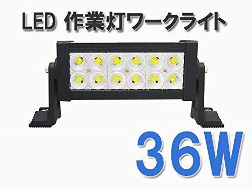LEDワークライト ポーペ(POOPEE) 36W BAR型 12連LED作業灯 アウトドア 屋外作業 トラック用品 車外灯 高輝度 広角 12V~24V対応 防水防塵