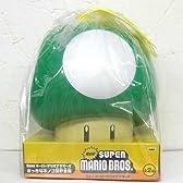 Newスーパーマリオブラザーズ おっきなキノコ型貯金箱 緑キノコ
