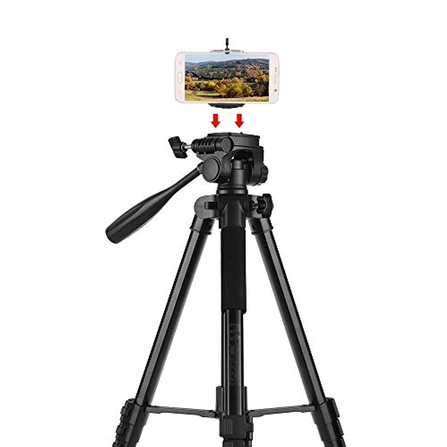 重要導体レオナルドダ三脚スタンド 調節可能な携帯電話ホルダークリップポータブル拡張可能なアルミ合金カメラの三脚と一脚 (Color : Black, Size : One size)