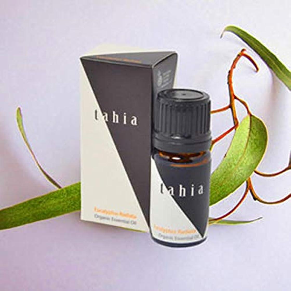 かりて水非公式タツフト タヒア tahia  ユーカリ ラディアータ  エッセンシャルオイル オーガニック 芳香 精油