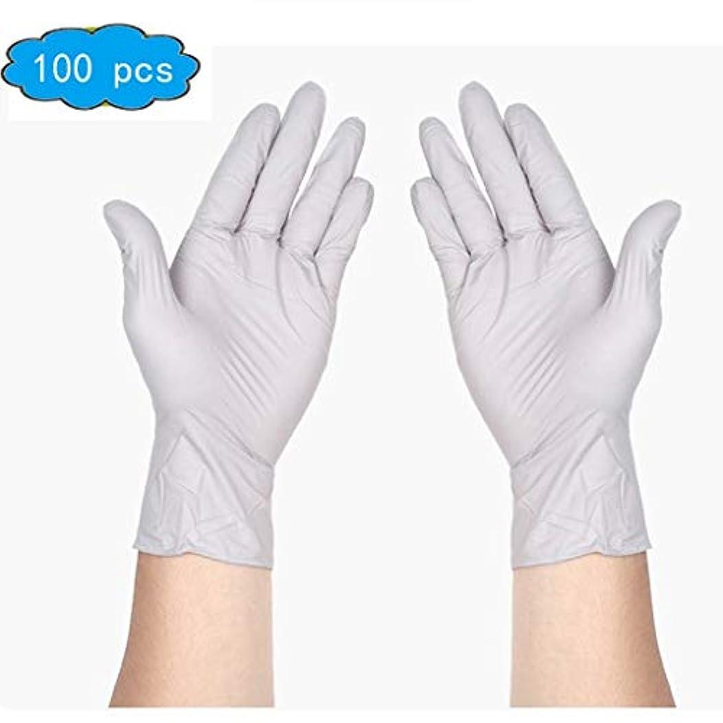 肉出席準備した使い捨てニトリル試験手袋、(グレー)-医療グレード、ラテックスフリー、パウダーフリー、食品安全(100、中)、家庭用品 (Color : Gray, Size : XL)