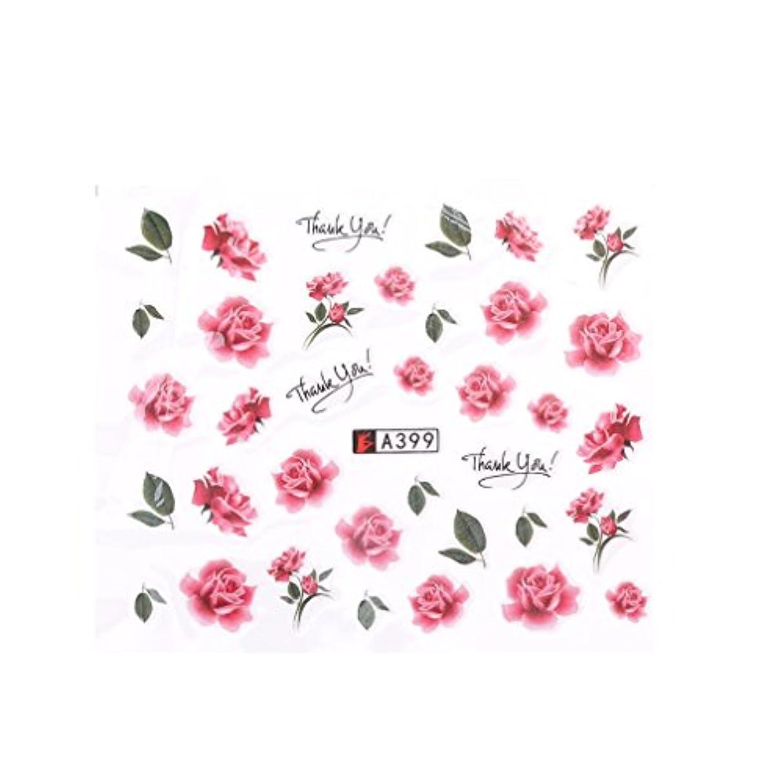 豊かな音楽を聴く大通りYUEHAO ネイル用品 バラ 大きな赤い花 ボウタイ レースなど柄 子供用 環境にやさしいネイルアップリケジュエリー A399ローズフラワーレースレース柄