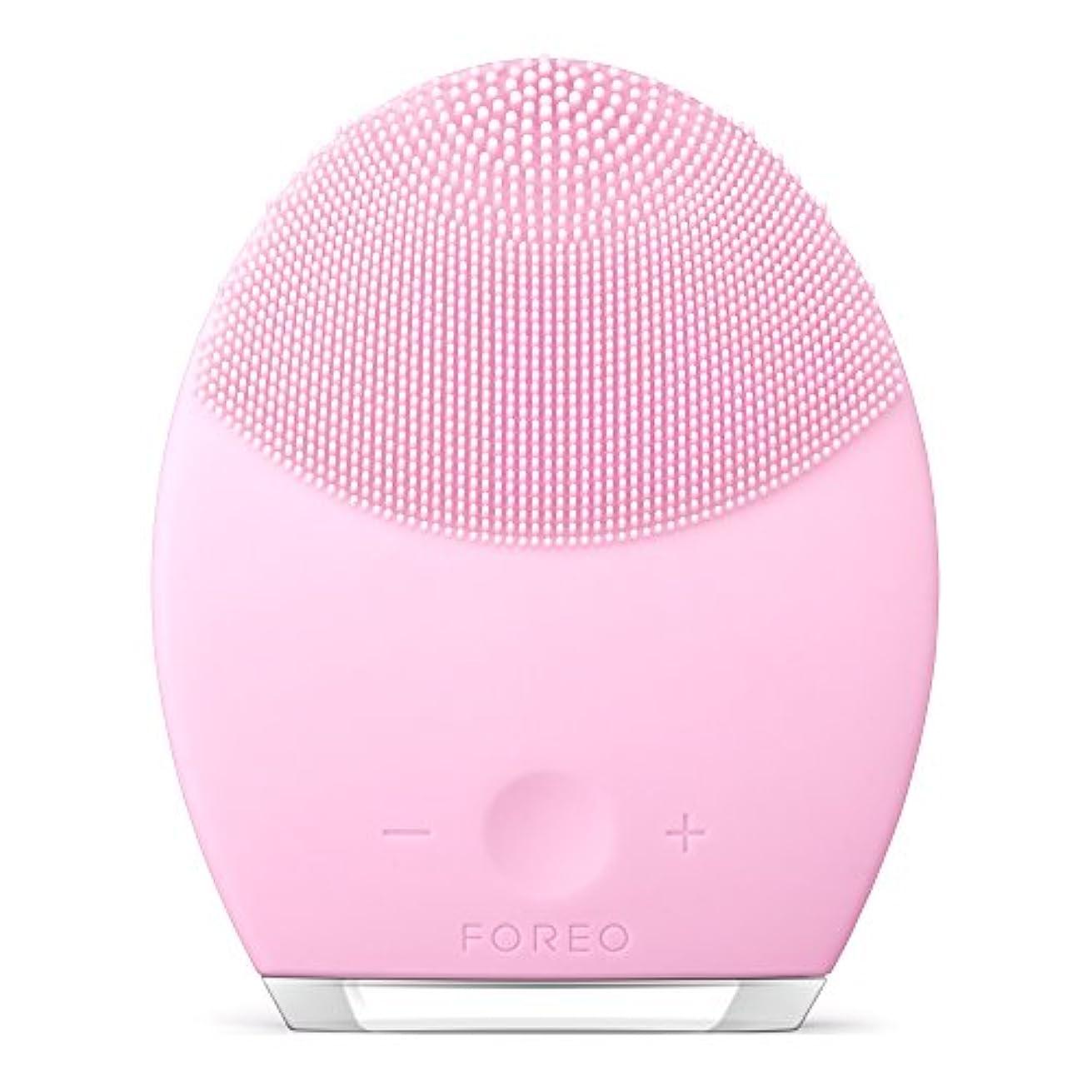 ラップ情熱的統治可能FOREO LUNA 2 for ノーマルスキン 電動洗顔ブラシ シリコーン製 音波振動
