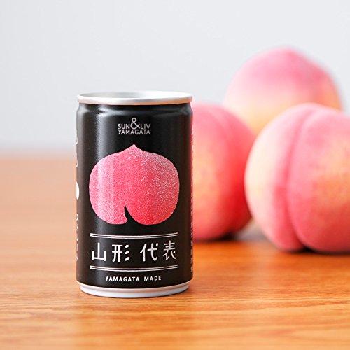 [21本セット] 果汁100%ジュース  山形代表くだものだけ21本セット(5種)