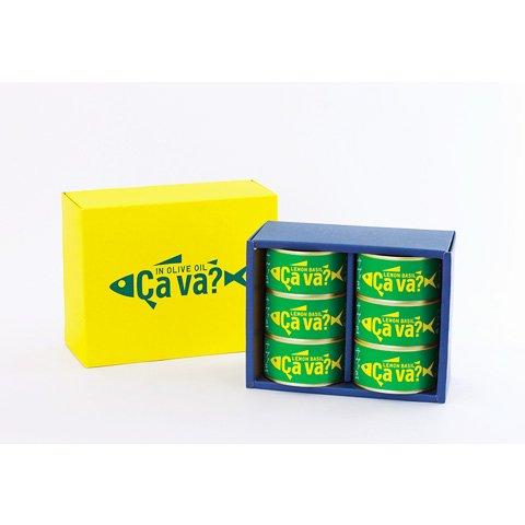 国産サバのオリーブオイル漬け 「サヴァ缶レモンバジル味セット(170g×6缶)」