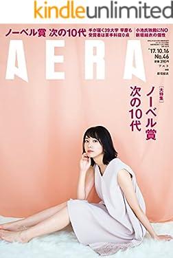 AERA10/16号