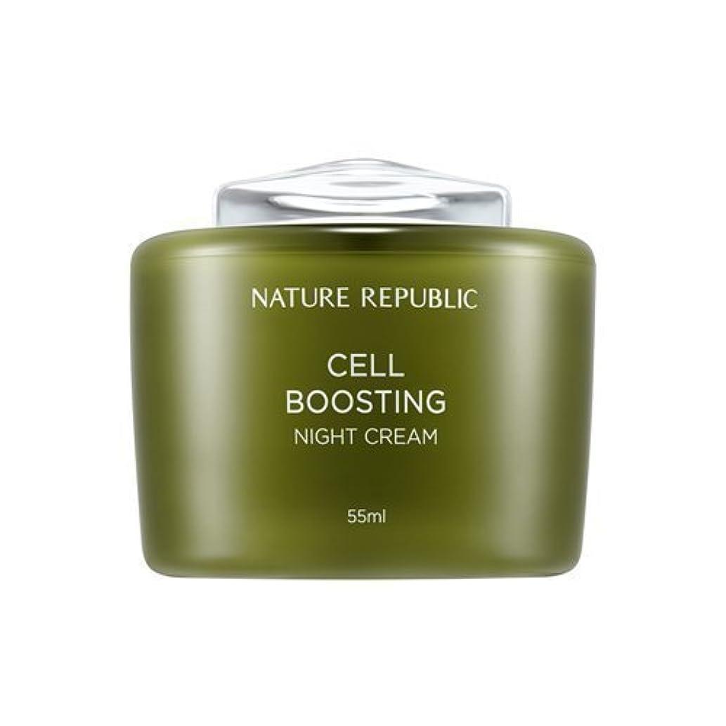 人種ベジタリアン壮大なNATUREREPUBLIC Cell boosting Night Cream/セルブースティングナイトクリーム+[Sample Gift](海外直送品)
