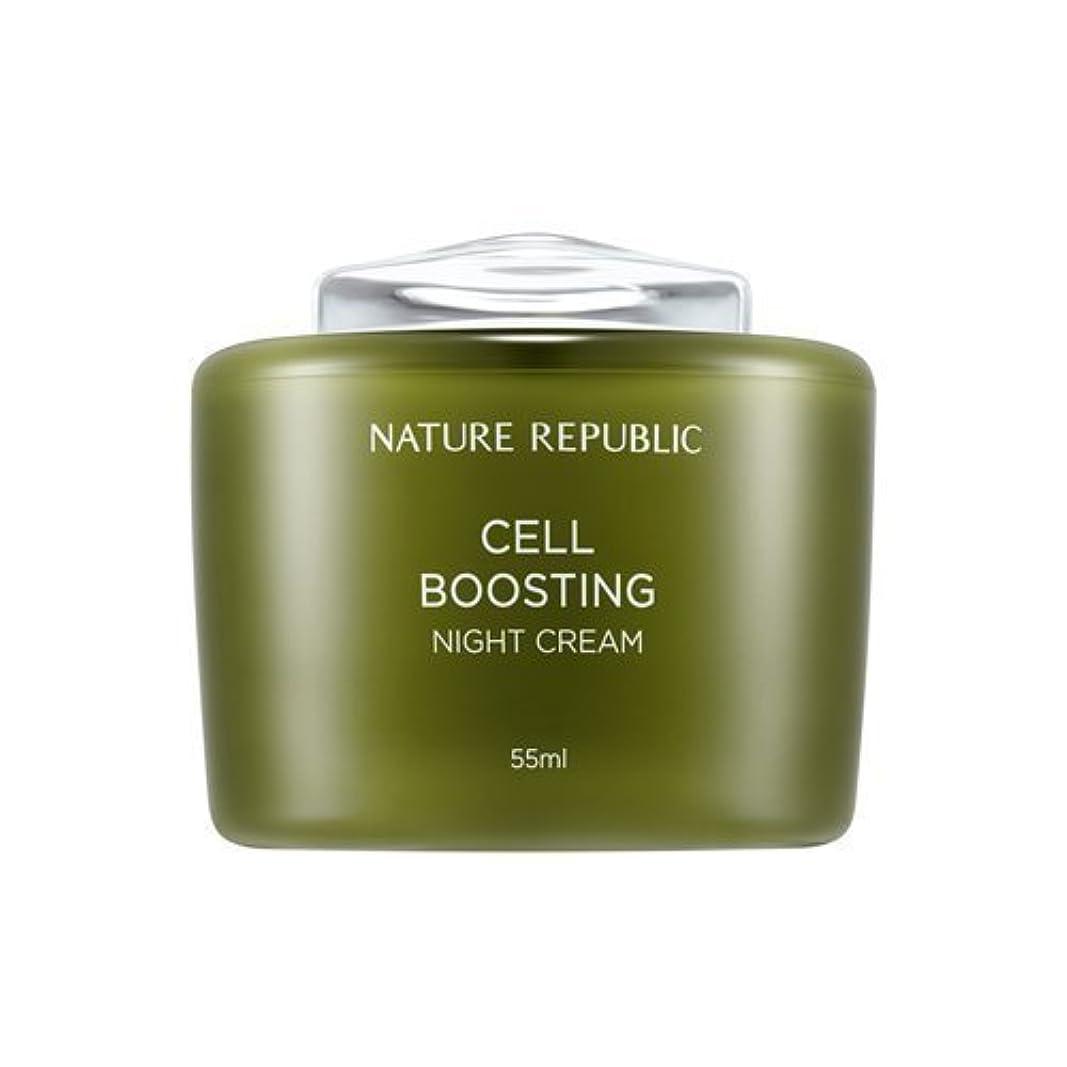くびれた賃金鏡NATUREREPUBLIC Cell boosting Night Cream/セルブースティングナイトクリーム+[Sample Gift](海外直送品)