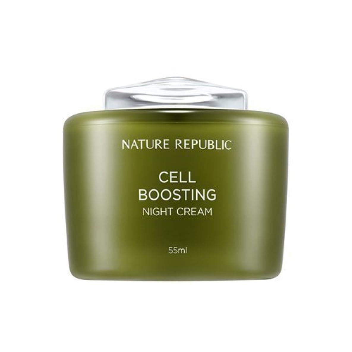 聞く足音受取人NATUREREPUBLIC Cell boosting Night Cream/セルブースティングナイトクリーム+[Sample Gift](海外直送品)