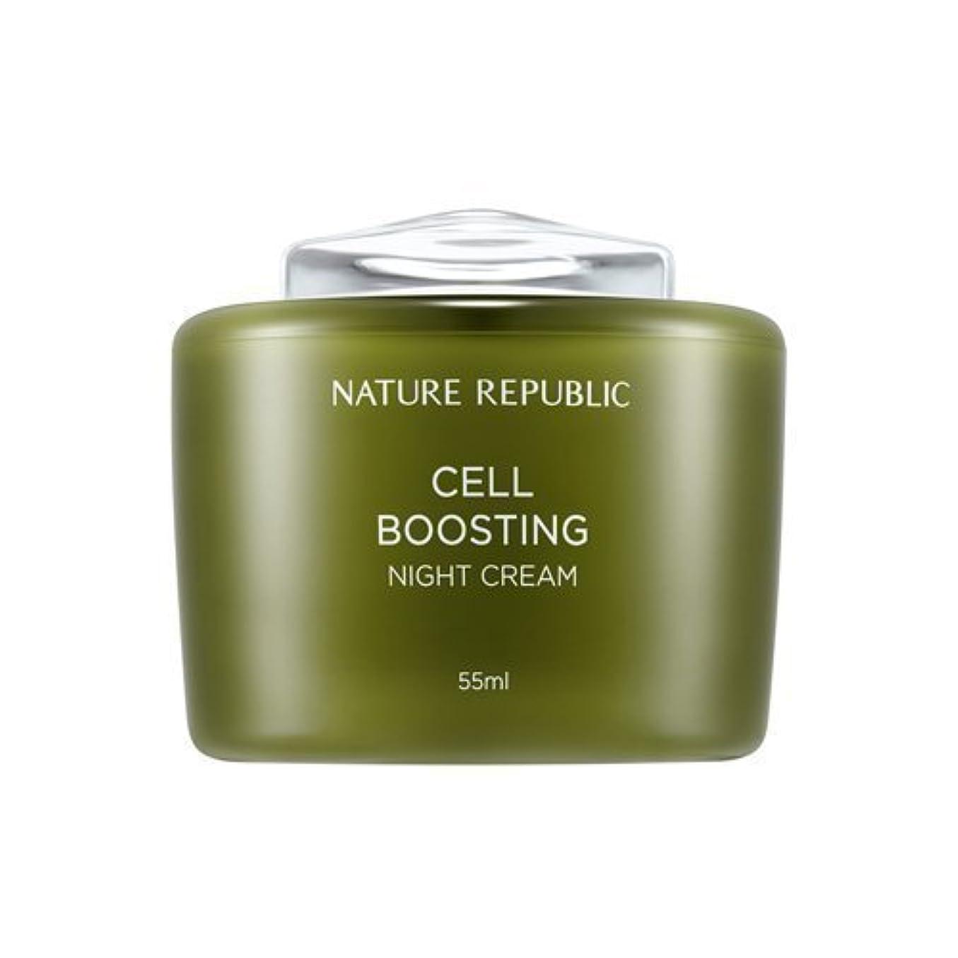助手省略アンカーNATUREREPUBLIC Cell boosting Night Cream/セルブースティングナイトクリーム+[Sample Gift](海外直送品)