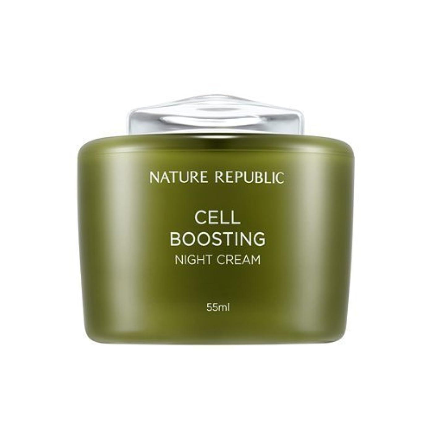 複雑でない処理するシンプトンNATUREREPUBLIC Cell boosting Night Cream/セルブースティングナイトクリーム+[Sample Gift](海外直送品)