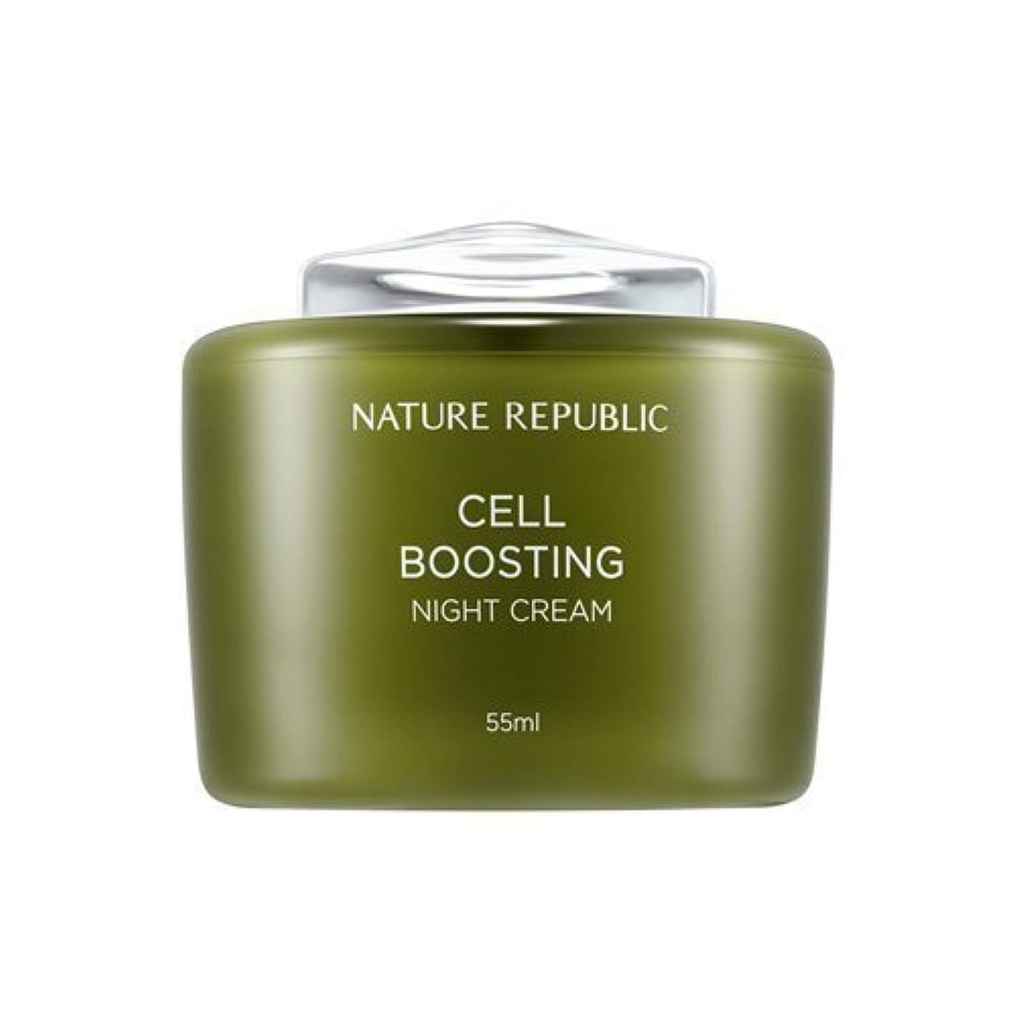 シンボル乱暴なライドNATUREREPUBLIC Cell boosting Night Cream/セルブースティングナイトクリーム+[Sample Gift](海外直送品)