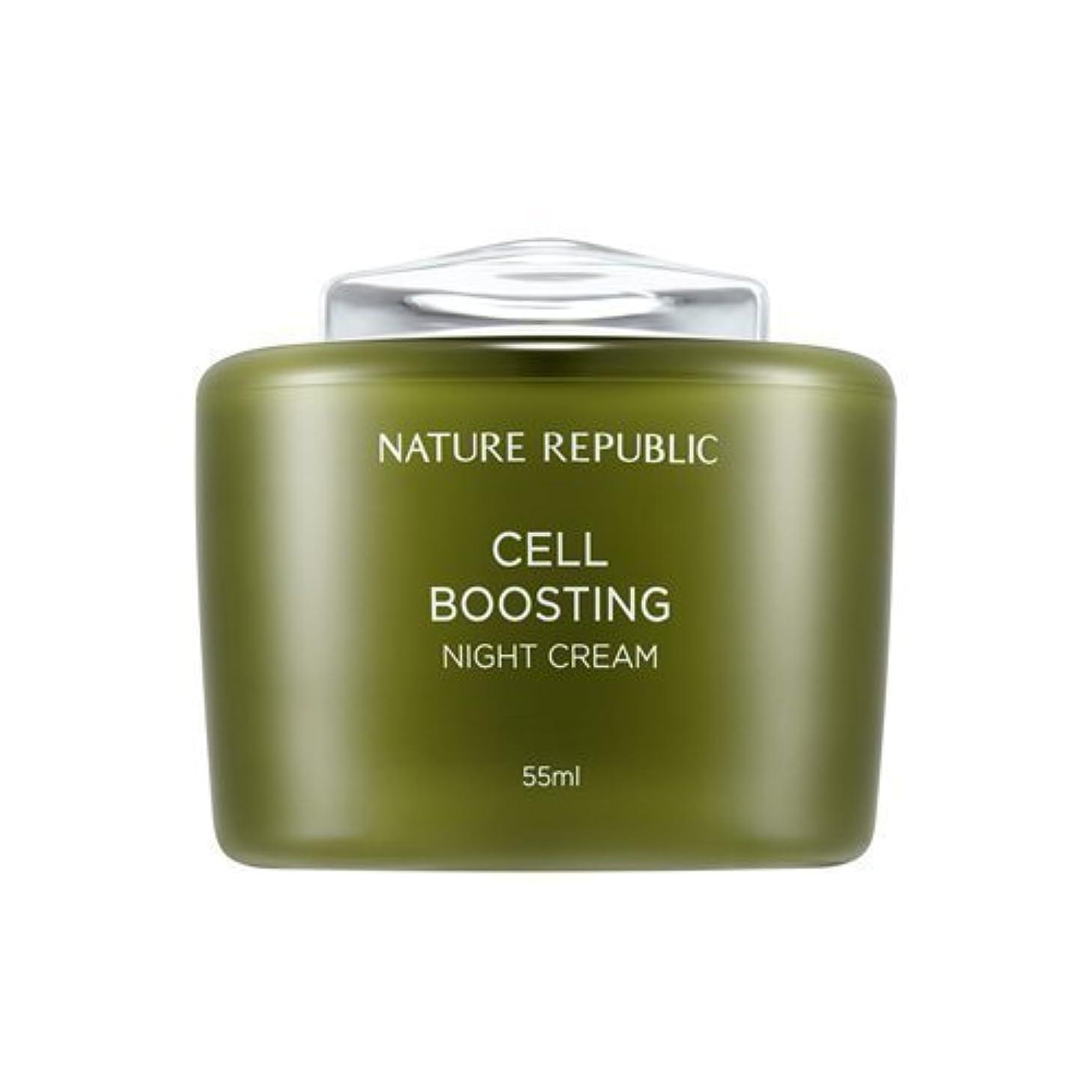 テントゆりかごインストールNATUREREPUBLIC Cell boosting Night Cream/セルブースティングナイトクリーム+[Sample Gift](海外直送品)