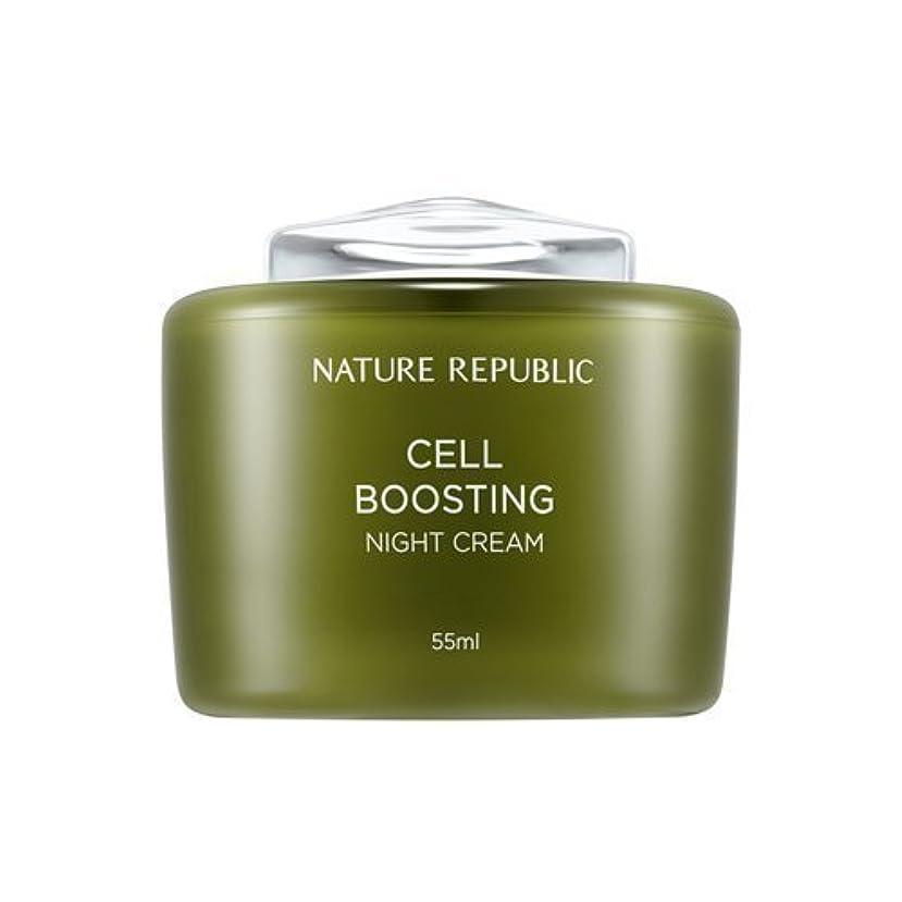 ポンド一見コートNATUREREPUBLIC Cell boosting Night Cream/セルブースティングナイトクリーム+[Sample Gift](海外直送品)