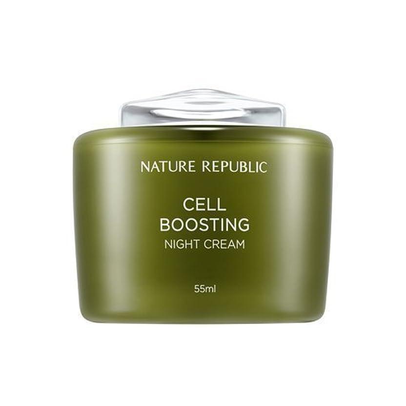 ストレスの多い亡命無視できるNATUREREPUBLIC Cell boosting Night Cream/セルブースティングナイトクリーム+[Sample Gift](海外直送品)