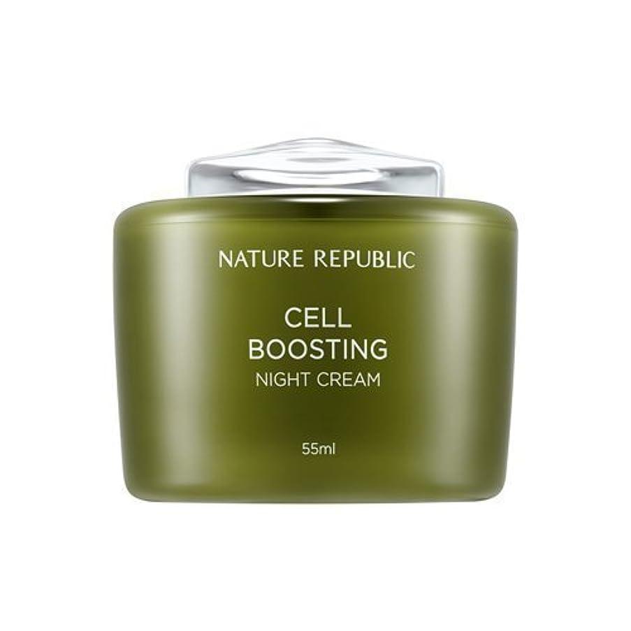 団結する十二恐れNATUREREPUBLIC Cell boosting Night Cream/セルブースティングナイトクリーム+[Sample Gift](海外直送品)