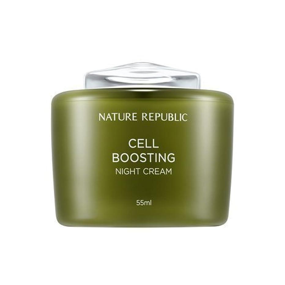 あご血色の良い磁器NATUREREPUBLIC Cell boosting Night Cream/セルブースティングナイトクリーム+[Sample Gift](海外直送品)