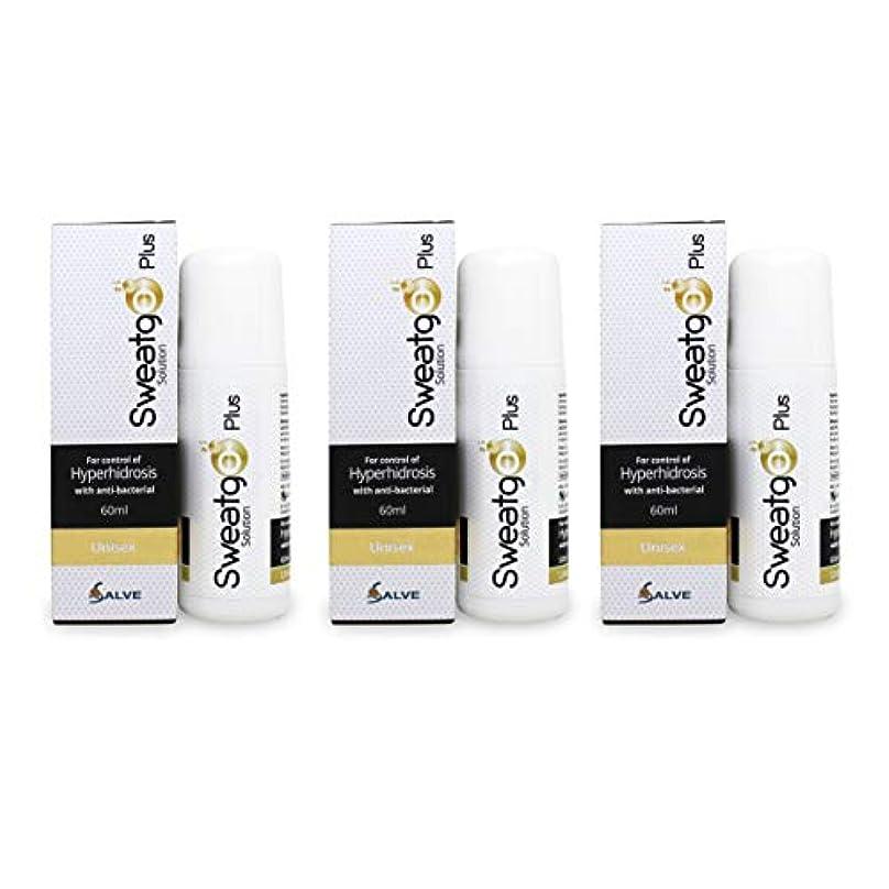 予言する領収書学士Sweatgo Plus - Antiperspirant & Deodorant – Effectively controls Hyperhidrosis and Combat Bacterial Infections...