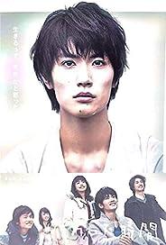 日本のテレビドラマ僕がいた頃/三浦春馬/ドゥアブミカコフルHDノーカット完全版/属性:DVD5A