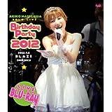 長谷川明子ソロライブ ~Birthday Party 2012~ [Blu-ray]