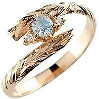 [アトラス] Atrus ハワイアン リング ピンクゴールド 18金 指輪 ブルームーンストーン スパイラル 天然石 (6月誕生石) 17号
