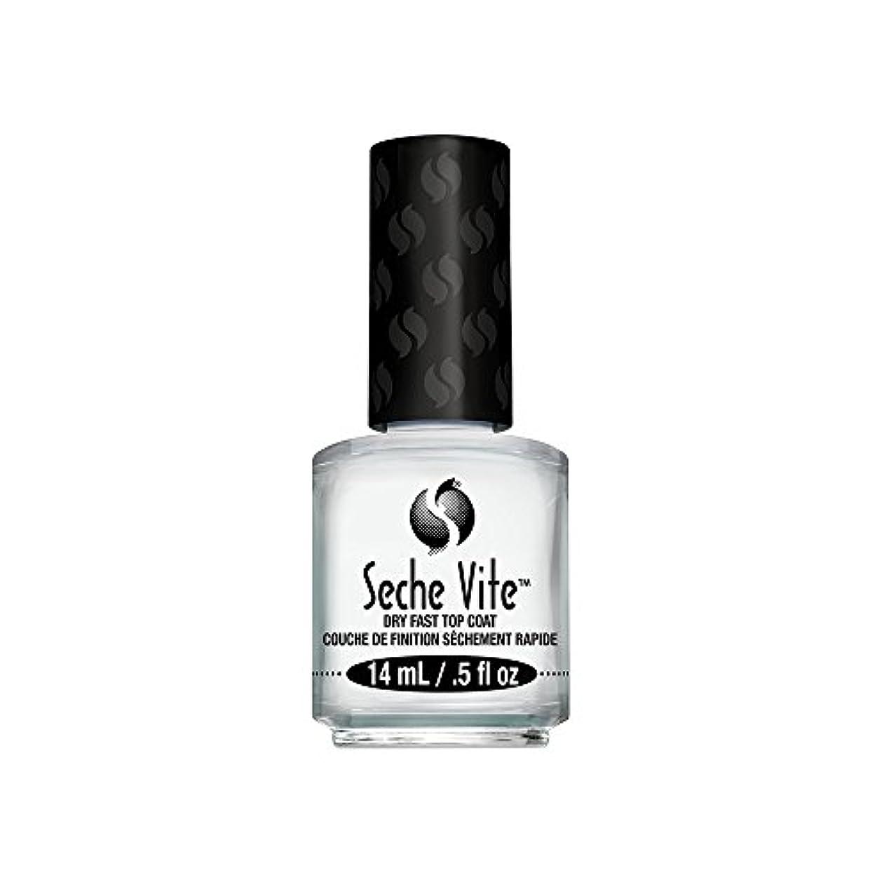 ラボ可能性人気の(3 Pack) SECHE Vite Dry Fast Top Coat (並行輸入品)
